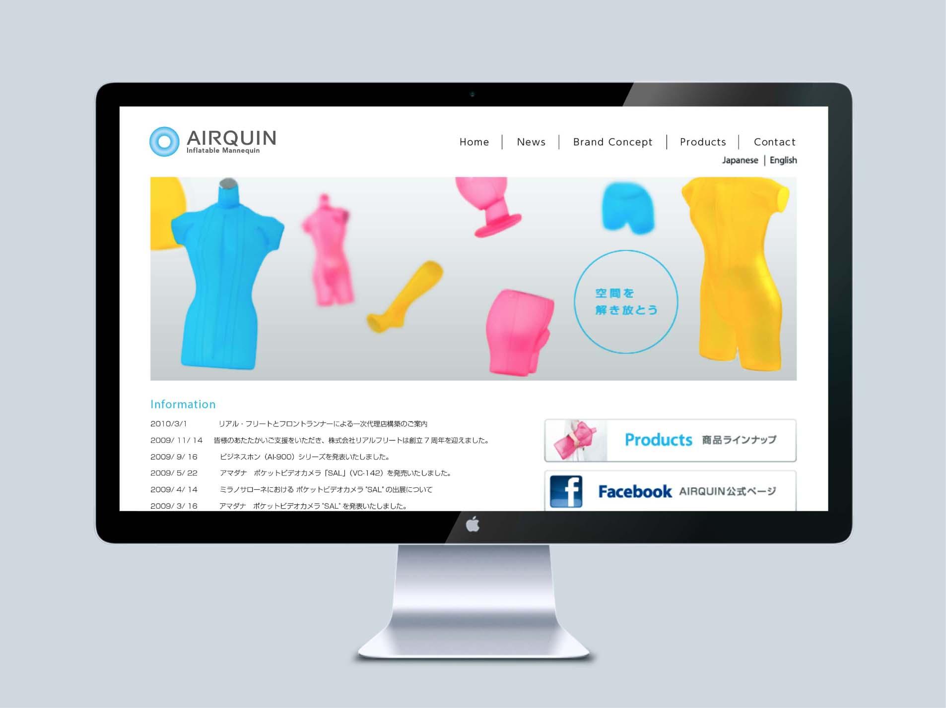 airquin branding