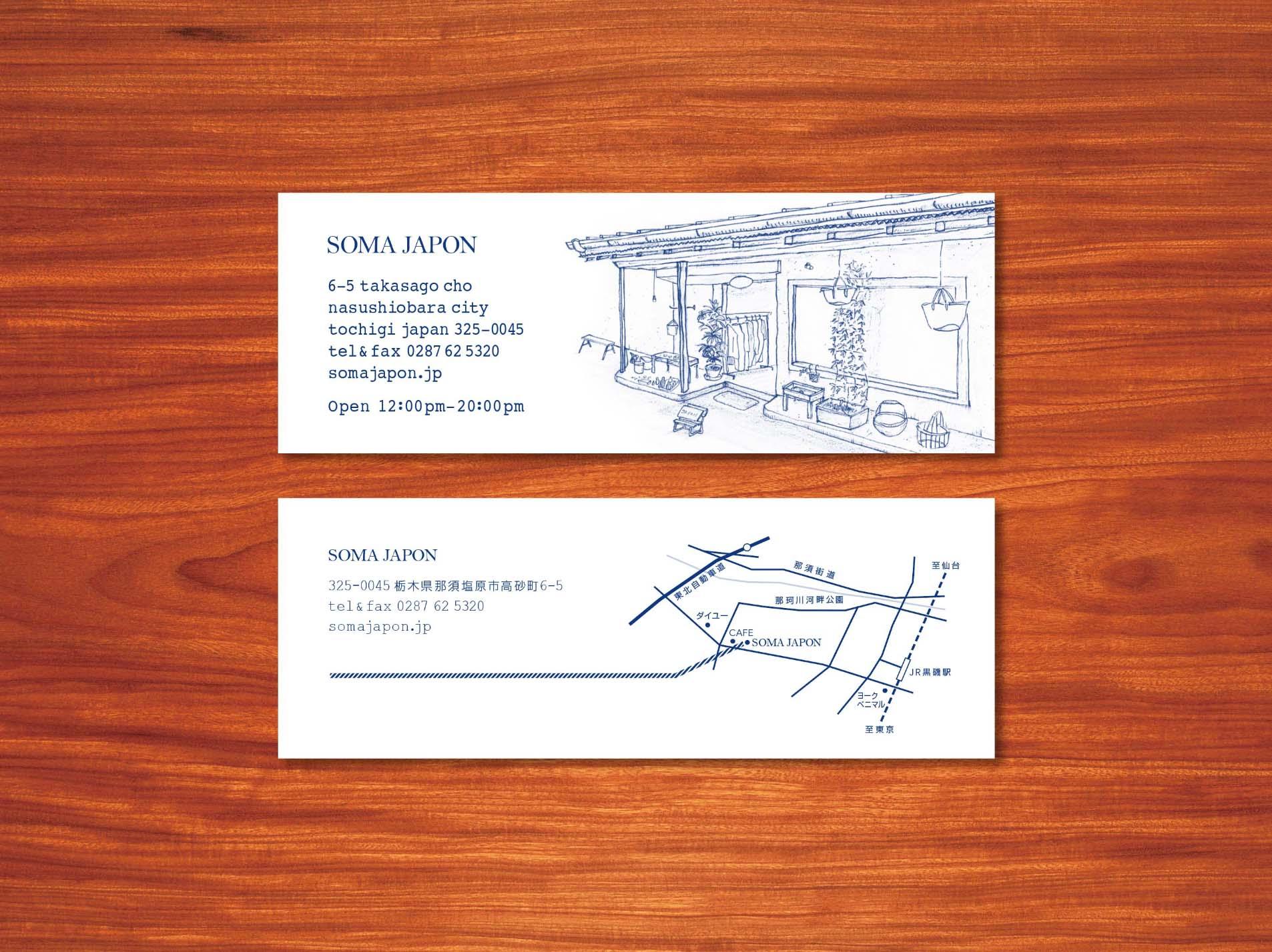 somajapon branding