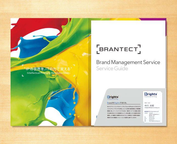 brantect brand