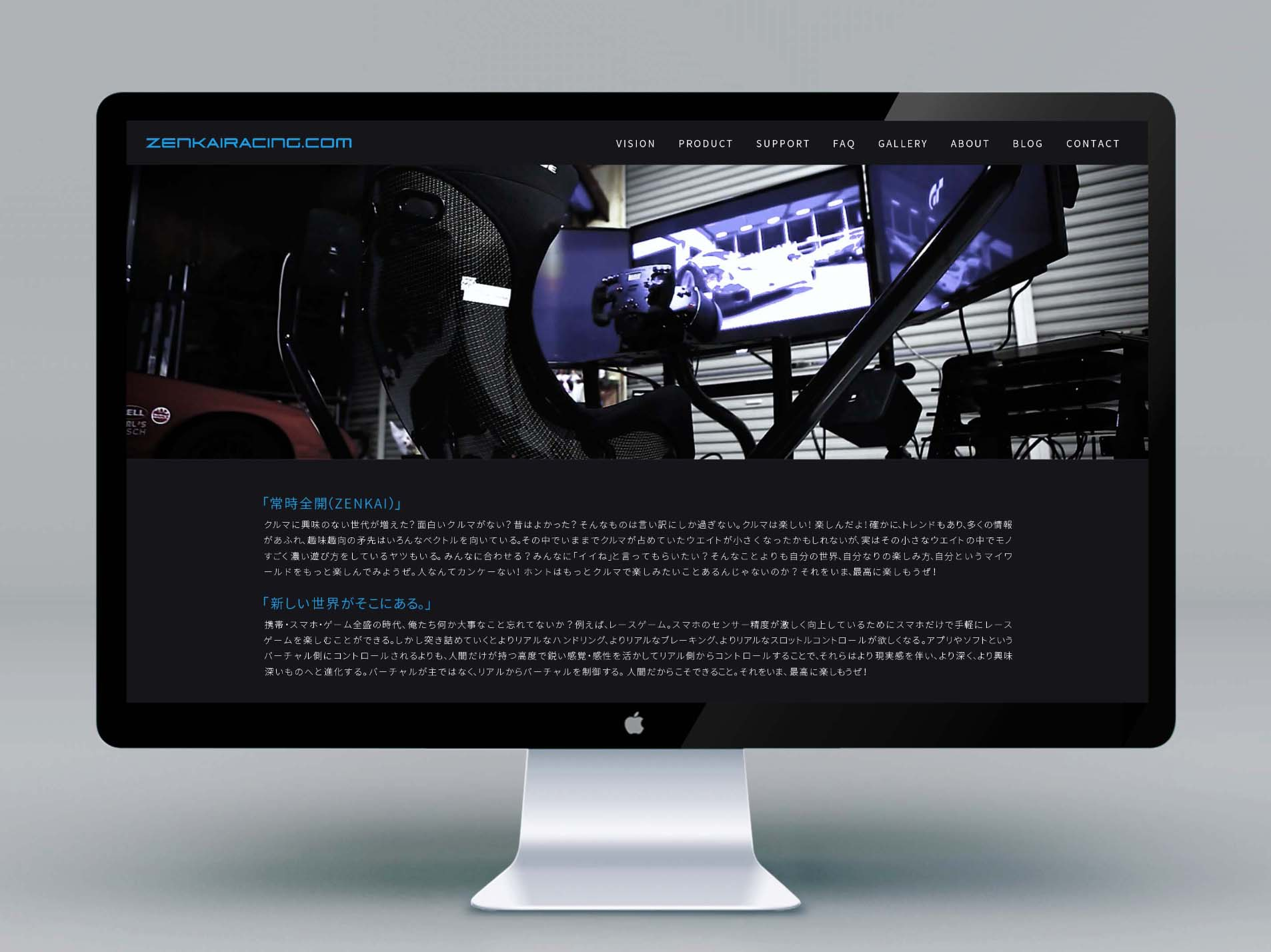 zenkairacing.com branding