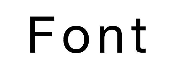 サンセリフ体(ゴシック体)